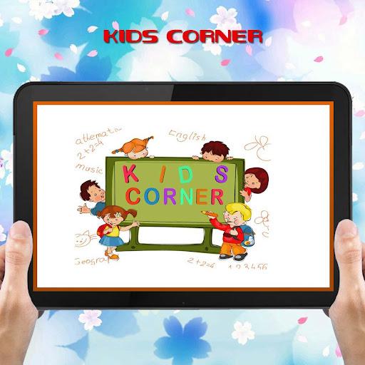 Vegetable Games For Kids