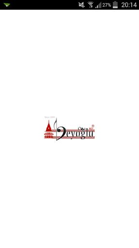 Beyoğlu.Net