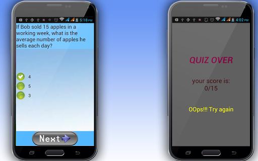 免費教育App|我的智商测试|阿達玩APP