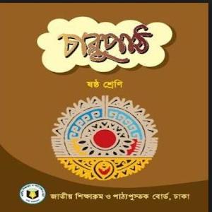 bangla magi 3x photo qUFB