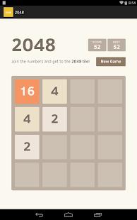 2048 電腦免安裝版2.1 - 爆紅數字拼圖益智遊戲- 阿榮福利味- 免費 ...