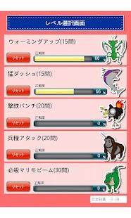 北海道民の証- screenshot thumbnail