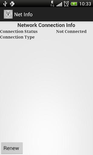 免費下載工具APP|NetInfo app開箱文|APP開箱王
