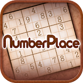 SUDOKU - Number Place -