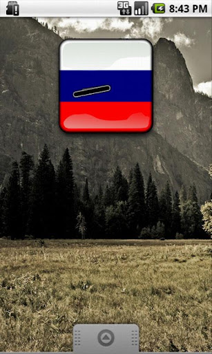 Russia Flag Clock Widget