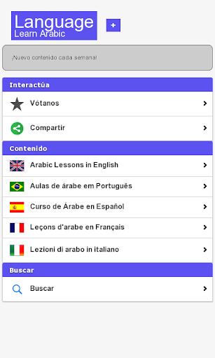 Fake GPS location - Google Play Android 應用程式