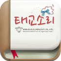 태교소리 icon