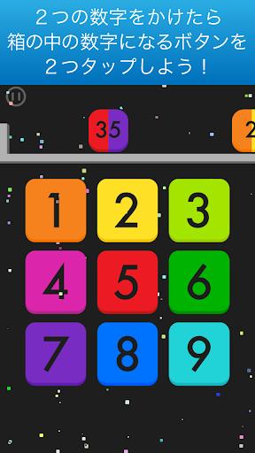 81Boxes - 色で九九を覚えよう - 掛け算ゲーム