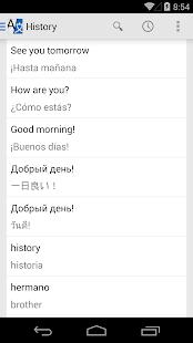 免費工具App|Handy Translator. Translate|阿達玩APP