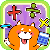 Komachi calculator / cute app
