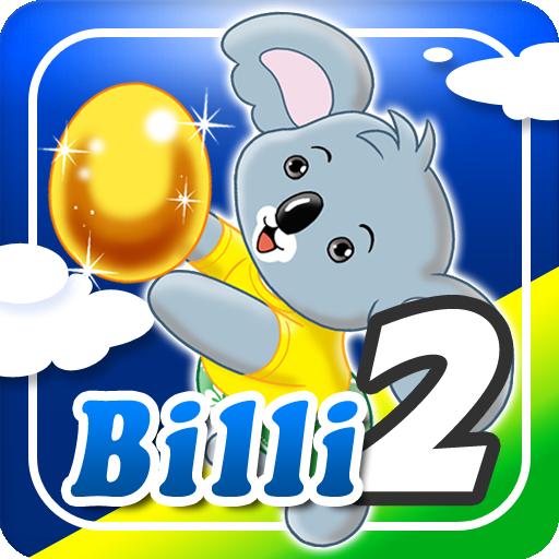 ビリーの不思議サイエンス<第2話 伝説のエッグ・ロック> 教育 App LOGO-APP試玩