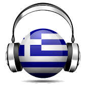 Greece Radio (Greek)