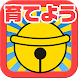 ネコ型ロボットを育成しよう☆楽しく遊べるアプリ★