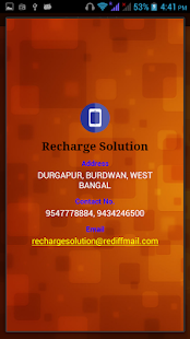 Recharge Solution- screenshot thumbnail