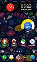Screenshot of Cheerleader - KakaoHome Theme