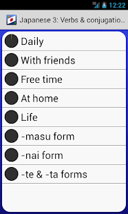 Japanese 3: Verbs demo