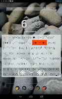 Screenshot of Thai Keyboard plugin ไทย