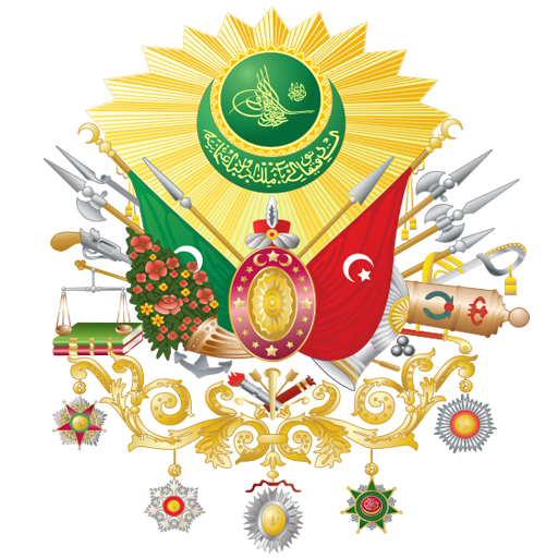 Ottoman Empire History app (apk) free download for Android/PC/Windows