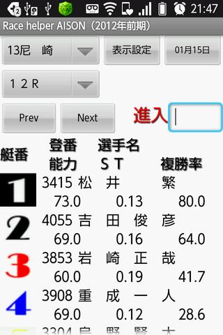 「贝瓦儿歌」V2.3.0 官方下载_沙发管家TV版应用市场