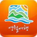 Yeongwol Travel icon