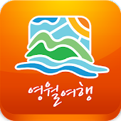 Yeongwol Travel
