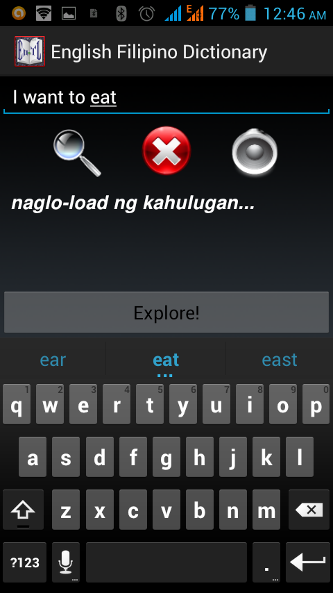 English Filipino Dictionary - screenshot