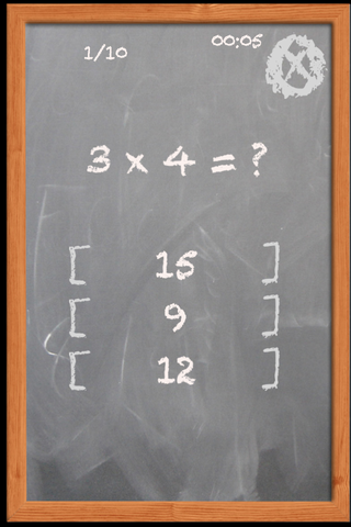 Times Tables Trainer FREE- screenshot