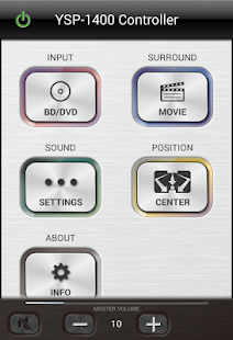 HOME THEATER CONTROLLER - screenshot thumbnail