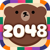 2048 BEAR - Free puzzle game