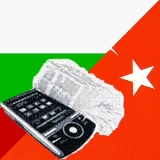 Turkish Bulgarian Dictionary LOGO-APP點子