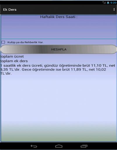 【免費工具App】Ek Ders-APP點子
