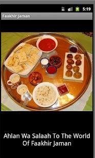 Faakhir Jaman- screenshot thumbnail