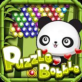 Panda Puzzle Bobble Burst