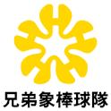 Brothers Baseball logo