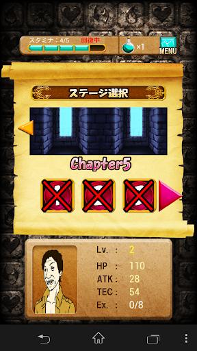 免費解謎App|HIRATA the punisher[パズルヒラタバトル]|阿達玩APP
