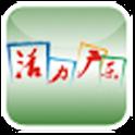 活力广东 logo