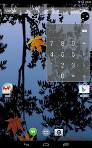 Calculator (CyanogenMod) v4.0