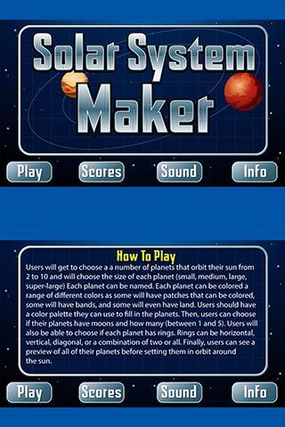 免費教育App|Solar System Maker|阿達玩APP