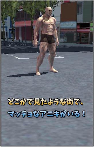 無料体育竞技Appの筋肉兄貴の跳躍! 記事Game