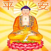 Buddha's Light Shines LWP