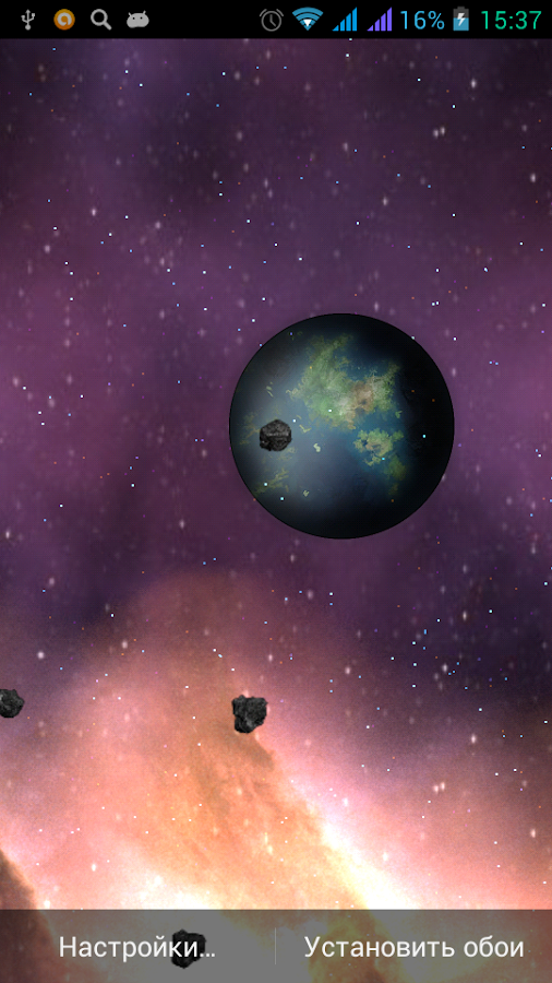 Live Wallpaper Space Planet - Android Apps on Google Play