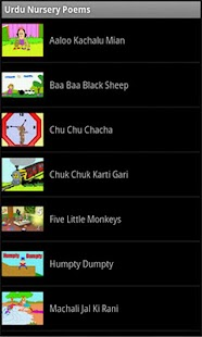 Urdu Nursery Poems- screenshot thumbnail