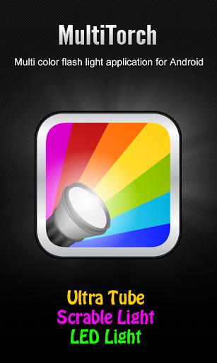 明亮的彩色手電筒免費