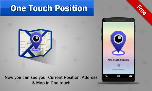 One Touch Position