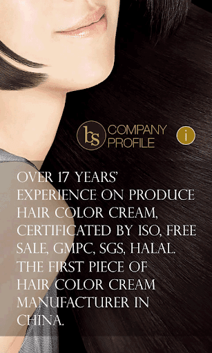 免費書籍App|Guangzhou Darong Hair color|阿達玩APP