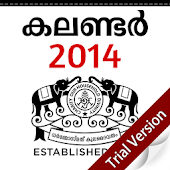 Manorama Calendar 2014 Trial