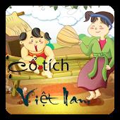 Truyện cổ tích Việt chọn lọc