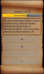Bible Trivia - screenshot thumbnail