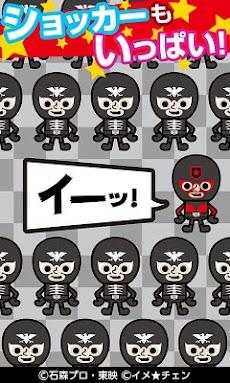 仮面ライダーライブ壁紙・1号2号変身!のおすすめ画像5