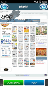 Oriya Newspapers - India screenshot 3